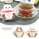 クーミニョンティー(フレーバーティー)クーミニョンティー全3種類の香り味フルーツフレーバーティー紅茶♪ティーバッグ(ティーパック)おしゃれかわいいネコとティーカ...