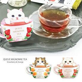 クーミニョンティー(フレーバーティー)クーミニョンティー全3種類の香り味フルーツフレーバーティー紅茶♪ティーバッグ(ティーパック)おしゃれかわいいネコとティーカップのパッケージ。お礼お返しのプチギフトプレゼント、お配り用お菓子セットにおすすめ♪