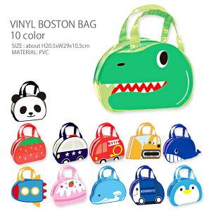 【メール便対応】キッズビニールボストンバッグキッズのプールバッグに♪プールバック 幼稚園 男の子 女の子 子供 ビーチバッグ 保育園 小学生 幼児 おしゃれ かわいい スイミングバッグ