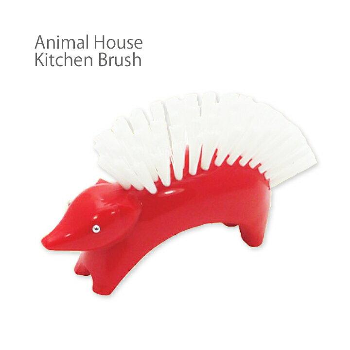 アニマルハウス キッチンブラシ ハリネズミ・家事が楽しくなる♪可愛い台所用ブラシ☆キッチンのシンクからバスルームまでお家の水回りに幅広く使えます♪インテリアとして飾っておくだけでも可愛いお掃除グッズです。