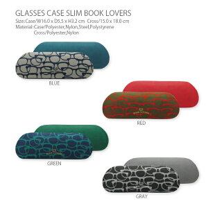 メガネケース スリム(めがねケース) BOOK LOVERSクラシカルでかわいいハードタイプの眼鏡ケース(メガネクロス付き)。リーディンググラスや細身の眼鏡を収納可能。子供から大人サイズま
