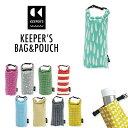 【メール便対応】ボトルポーチ KEEPER'S500mlや280mlペットボトル、水筒、哺乳瓶まで入るおしゃれかわいいペットボト…