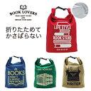 【メール便送料無料】クーラーランチポーチ BOOK LOVERS・バックル式保冷バッグ、ランチバッグ♪保冷バック お弁当バ…
