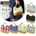 【メール便送料無料】保冷ランチトートバッグ Olivia・保冷保温機能付きランチバッグ。おしゃれかわいいデザインで子…