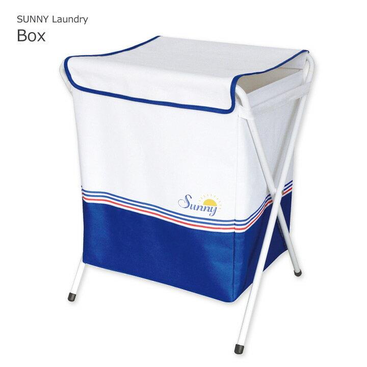 SUNNY ランドリーボックス・折り畳み収納できるオシャレな洗濯物入れ&脱衣かご。水や汚れを弾く防水・撥水加工!清潔感のあるホワイトのボックスはインテリアとしても◎軽くて持ち運び楽々なランドリーバスケット♪