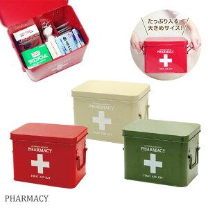 【送料無料】ファーマシーボックス(救急箱)・おしゃれでかわいいフタ付き収納救急箱。人気のブリキ製ボックス。2段式で仕切りもあり使いやすい薬箱です。おもちゃ入れや工具箱、収納箱