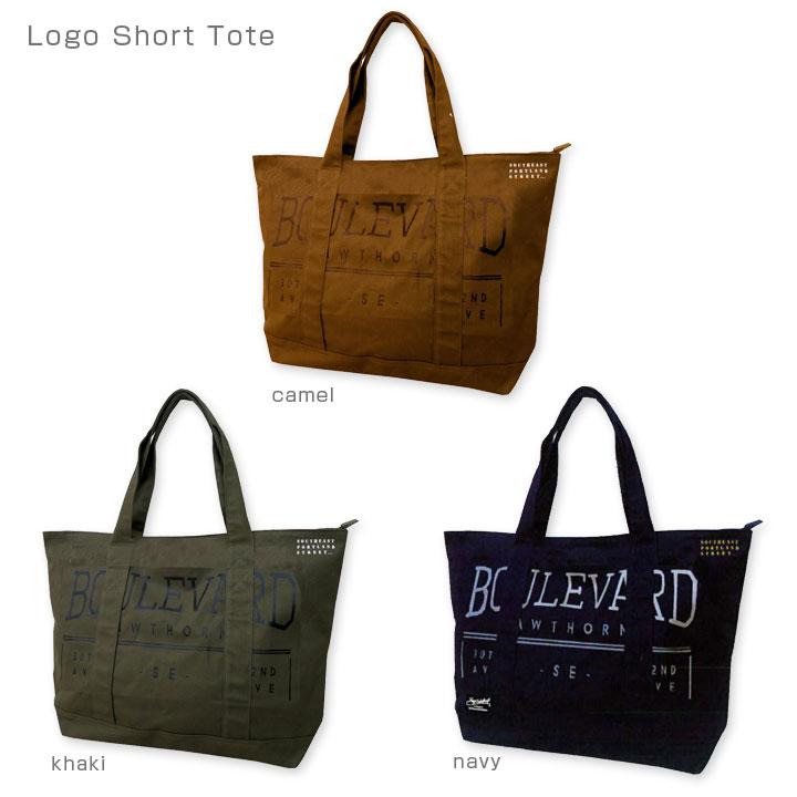 ジップ付きトートバッグ(ロゴショルトート)joujoulier グロリア旅行用ビッグサイズのトートバッグ♪サブ、マザーズバッグとして!カジュアルでナチュラルなデザインで男女兼用・マーケットバッグ・エコバッグ・マイバッグとしても♪