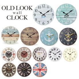 オールドルック ウォールクロック 掛け時計 ・音がしないおしゃれな掛け時計♪サーフィン かけ時計 マリン グッズ 雑貨 壁掛け時計 白 ブルー 静か 西海岸 海辺 ビーチ サーフ アンティーク調