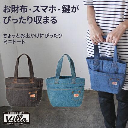 【メール便対応】RODY(ロディ)トートバッグ・可愛いコットン生地のトートバック♪手提げバッグやレッスンバッグに使えるカバン♪肩掛けバッグスタイルもおすすめ。薄手なのでバッグに常備してエコバッグ(ショッピングバッグ)にも。キャラクタートート/P25Apr15