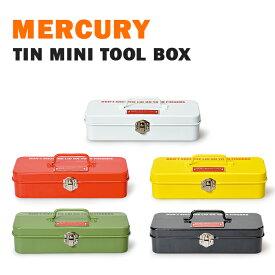 MERCURY TIN MINI TOOL BOX(ブリキ ミニツールボックス)・アメリカンレトロなデザインのマーキュリーのおしゃれなブリキ缶工具箱。男の子のペンケース(筆箱)や小物入れにもおすすめ。キャンプなどのアウトドアにも