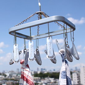 【メール便対応】ランドリーハンガー 10P MERCURY マーキュリー・おしゃれなピンチハンガー、ものほし(洗濯物干し)です。コンパクト スリム 小さめ ミニ ピンチ クリップ 洗濯干し シルバー かわいい 屋外 バルコニー ベランダ 小さいので一人暮らしに