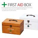 【送料無料】【ポイント10倍】ファーストエイドボックス Sサイズ(First Aid Box)・おしゃれでかわいいフタ付き収納救…