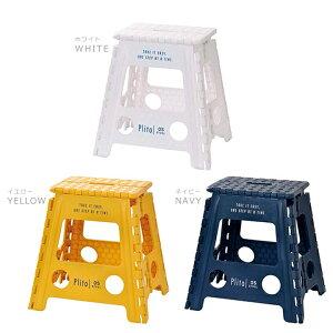 ステップスツール プリートL・子供キッズの踏み台におすすめなスツール。持ち手付き・軽量で1人で使える♪洗面所・キッチンの手洗い、トイレトレーニングに。折りたたみ式でコンパクト