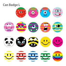 【メール便対応】Can Badge L(缶バッジ L/φ6.5cm)リュックサックやトートバッグ、帽子、Tシャツなどをお手軽にデコレーション♪カジュアルコーディネートにピッタリのカンバッジがいっぱい☆プレゼントにも喜ばれる缶バッチ(カンバッチ)です♪