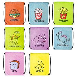 【メール便対応】ナップサック アメリカン・男の子や女の子 子供用に持ち手長めおしゃれ柄ナップザック♪A4が入る大きめレッスンバッグ!保育園幼稚園の通園通学習い事、スポーツに!名前入れ シューズ入れ シューズケース 体操着入れ 巾着袋