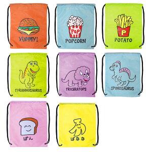 【メール便対応】ナップサック アメリカン・恐竜やキャラクター好きなキッズに♪ナイロン 女の子 男の子 子供 おしゃれ プールバッグ 巾着 袋 大きめ 幼稚園 かわいい シューズ入れ 3歳 防