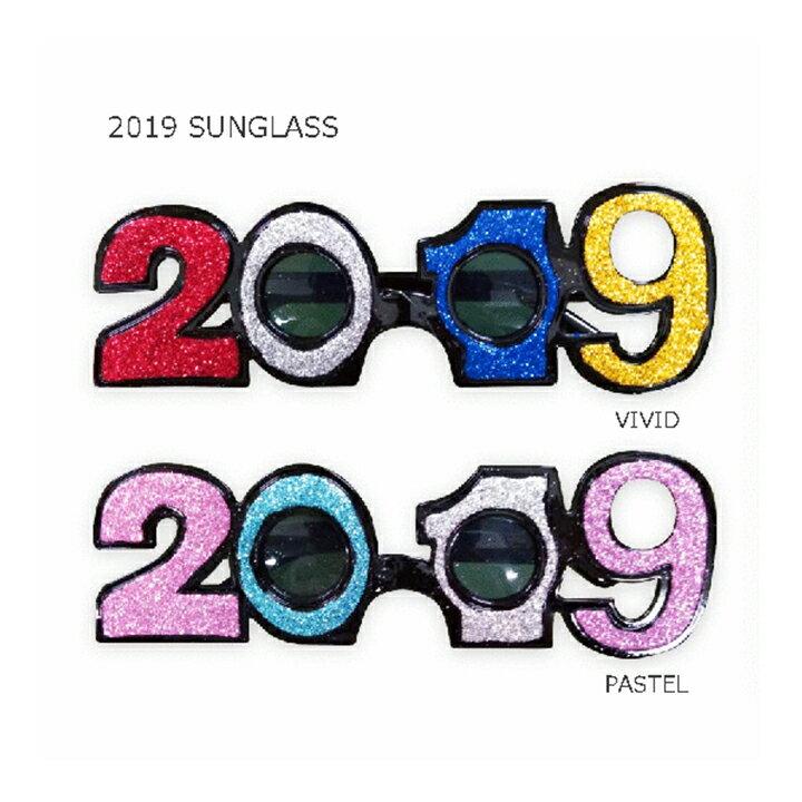 【メール便対応】サングラス2019・パーティーやイベントを盛り上げる人気の眼鏡(めがね)♪年末年始に大活躍♪誕生日の記念にも♪ダイカットのおもしろメガネからおしゃれな伊達メガネまで個性的なめがねがたくさん♪プレゼントにもおすすめ!
