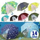 キッズ傘 ボーイズ・レインコートや長靴と同じく雨の日の必需品!子供用窓付で使いやすいビニール傘。アンブレラ 子ど…