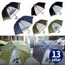 キッズ傘 ボーイズ(クール)・レインコートや長靴と同じく雨の日の必需品!子供用窓付で使いやすいビニール傘。アンブ…
