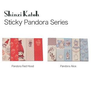 【メール便対応】付箋 Pandora Series Shinzi Katoh(シンジカトウ)・本や手帳に便利でオシャレでかわいいふせん♪ポストイット等に♪おしゃれなしおり(ブックマーカー)の代わりのとして/文
