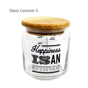 ガラス キャニスターS・キャンディーなどのお菓子や調味料、マカロニやパスタ、コーヒーや紅茶等保存する防湿用の蓋付き容器♪メモリ付、パッキン付きで使いやすい保存容器です。キッ
