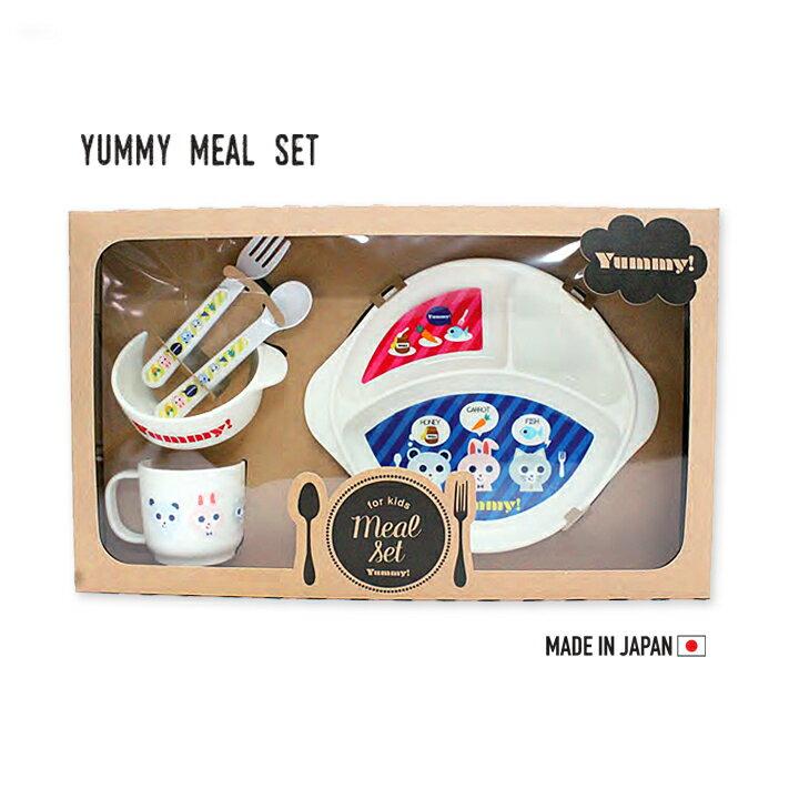YUMMY! キッズ食器ギフトセット・割れにくいのでお子様も安心♪おしゃれかわいいプラスチック製のランチプレート,マグカップ,ボウル,スプーン,フォークの5点ランチセット♪離乳食を始めた子どものベビー食器に、出産祝いのギフトにおすすめの食器セット