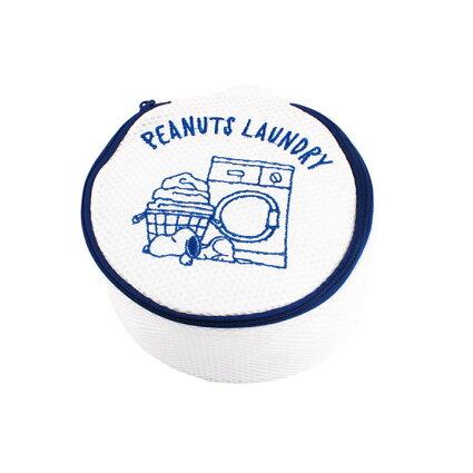 SUNNY(サニー)ランドリーネットバッグ・洗濯物を入れてそのまま持ち運び可能!容量が大きいので洗濯時にネット内でグルグル回転。他の洗濯ものと絡まずに洗えます♪オシャレなトリコロールタグデザイン