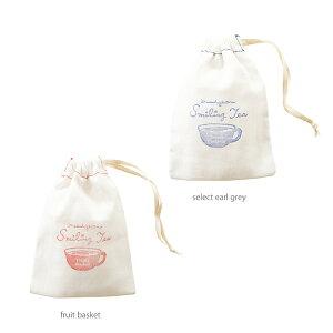 【メール便対応】スマイリングティー袋type(ティーパック紅茶)・甘い香りのフレーバーティー♪パーティーやお誕生日,お菓子セットに♪手頃な価格なのでお礼のプレゼントやお返しのプチギ