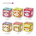 オチャザンマイ(ティーパック紅茶2包入り)甘い香りのフレーバーティー、日本茶イロイロ♪パーティーやお誕生日、お…