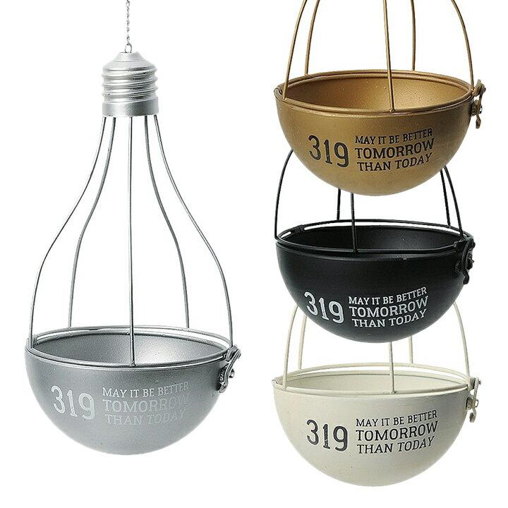 ハンギング ランプポット Mサイズ・電球型のブリキポット。多肉植物やエアプランツを吊り下げて楽しめます。プランター フック ガーデニング 雑貨 おうちカフェ フラワープラント