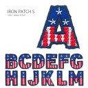 【メール便対応】アイロンワッペン US FLAG アルファベット(A-M)・Tシャルやバッグにプリントしてオリジナルに!男の…