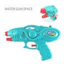ウォーターガン SPACE ・スペースデザインがかっこいい水鉄砲(水てっぽう)!海やプール、子供キッズのお風呂に大活躍…