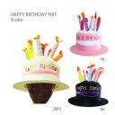 ハッピーバースデーハット・パーティ,イベントを盛り上げる人気の帽子♪安室奈美恵さんPV内,着用!ダイカットのおもし…