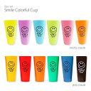 スマイル プラスチック タンブラー プラカップ プラコップ