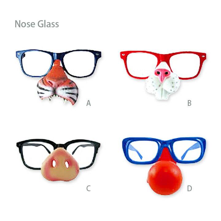 Nose Glass(鼻メガネ)・パーティやイベントを盛り上げる人気の眼鏡♪ダイカットのおもしろメガネからおしゃれな伊達メガネまで個性的なめがねがたくさん♪Halloween/ハロウィン/コスチューム