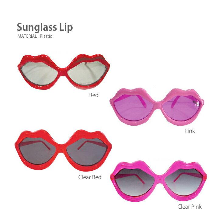 【メール便対応】Sunglass Lip(サングラス リップ)・パーティやイベントを盛り上げる人気の眼鏡♪ダイカットのおもしろメガネからおしゃれな伊達メガネまで個性的なめがねがたくさん♪プレゼントにもオススメ