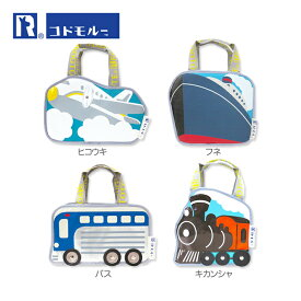 コドモルーノリモノA ROOTOTE(ルートート)・お出かけ用子供バッグとして、マザーズバッグのサブバッグとしてもぴったり。別売りストラップでショルダーバッグに。うれしい2way仕様♪
