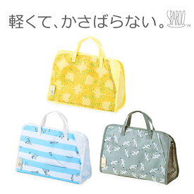 【メール便送料無料】スパルー パターンD ROOTOTEルートート・銭湯やスポーツジムのお風呂バッグ(温泉バッグ)、フィットネスバッグや、レディース・子供のプールバッグ、ビーチバッグ、バッグインバッグに使えるスパバック。メッシュバッグで中が見やすい♪自立♪