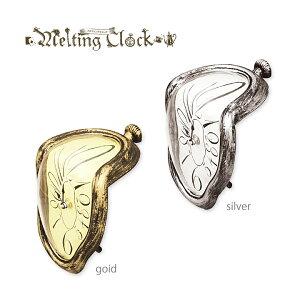 メルティングクロック 置き時計・童話の国に出てきそう♪アンティーク加工のおしゃれな置き時計(インテリア時計)♪メルヘン 不思議の国 懐中時計 かわいい 可愛い アリスグッズ 雑貨 シッ