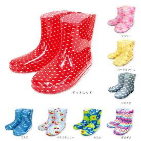 キッズ レインブーツ(長靴 キッズ)・幼稚園や保育園の通園におすすめ♪ショートタイプの長ぐつ。男の子や女の子のおしゃれで可愛い人気の子供用長靴。遠足やお出かけに♪レインシューズと一緒にレインコートや傘などのレイングッズ(雨具)も人気♪完全防水 長靴 キッズ