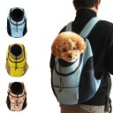 MOFF リュック型キャリーバッグ (3色展開) 抱っこ紐 おしゃれ お出かけ お散歩 レジャー 2WAY キャリーバッグ 軽量 通気性 小型犬/猫 …