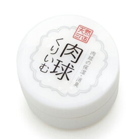 天然三六五 肉球くりいむ 30g 肉球保湿&消臭 天然成分 日本製 ギフト