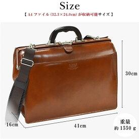 ダレスバッグ ドクターズバッグ メンズ 日本製 牛革 本革 A4 ダレス口枠 ビジネスバッグ ショルダーバッグ ブラック 豊岡製鞄 SADDLE サドル 22304