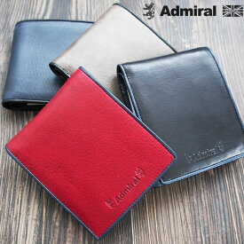 【送料無料】アドミラル Admiral 二つ折り財布 ソフトグラデーションシリーズ メンズ 財布