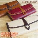 【送料無料】エマソニア EMMA SONIA 長財布 マーブルシリーズ 牛革 レザー 母の日 ギフト プレゼント