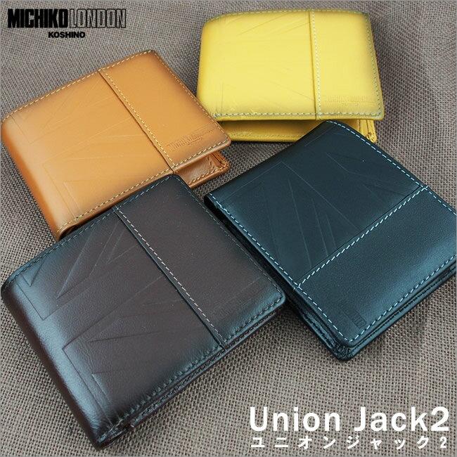 ミチコロンドン(MICHIKO LONDON) 二つ折り財布 ユニオンジャック2 メンズ 牛革【あす楽】