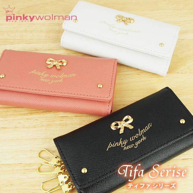 【あす楽】ピンキーウォルマン pinkywolman キーケース レディース ティファシリーズ クラシック 本革 車 鍵