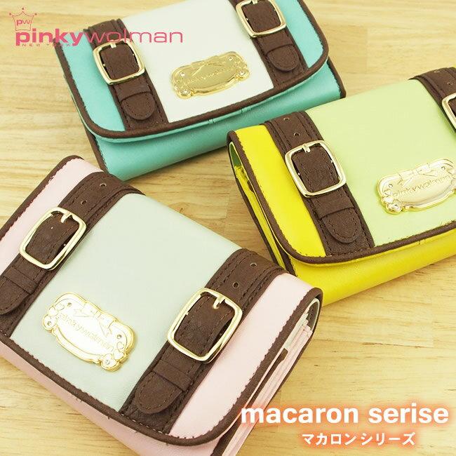 財布 ピンキーウォルマン pinkywolman 二つ折り財布 レディース マカロンシリーズ