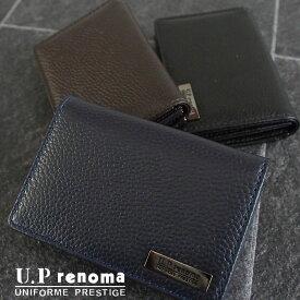 名刺入れ メンズ U.P renoma レノマ カードケース 牛革 レザー メンズ ギフト