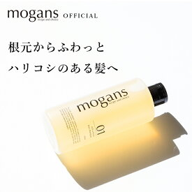 アミノ酸シャンプー ノンシリコン (リッチ&フローラル) mogans | 無添加 ノンシリコンシャンプー 敏感肌 美容室 美容院 サロン アミノシャンプー ボリュームアップシャンプー ボリューム うねり シャンプー さらさら くせ毛 地肌 ボタニカル ダメージ 乾燥 フケ プレゼント
